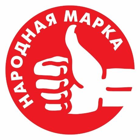 Navien - Народная марка 2016